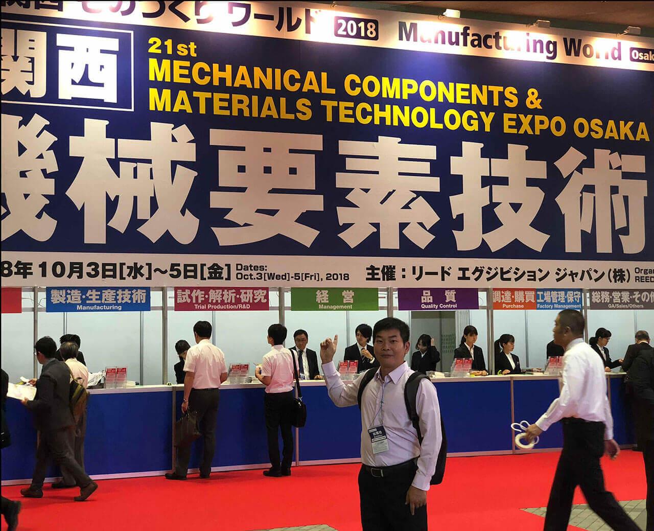 関西 機械 要素 技術 展